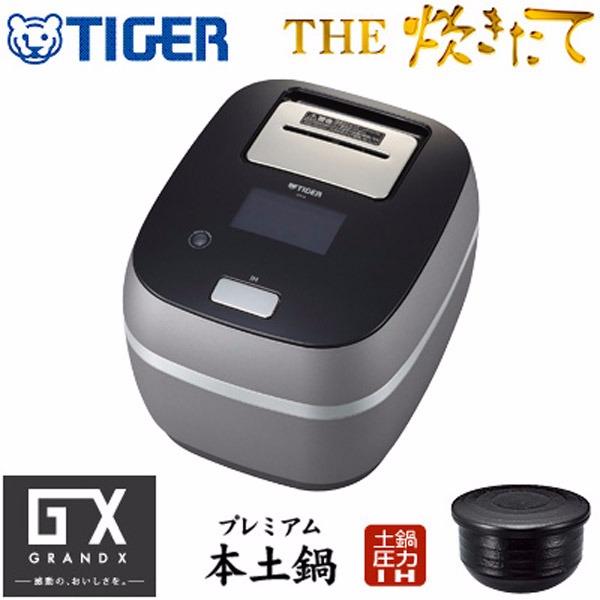 日本代購-Tiger GRAND X THE JPX-A101-KF 電鍋 日本代購,日本帶回,東區時尚,Tiger ,GRAND,  THE JPX-A101-KF, 電鍋