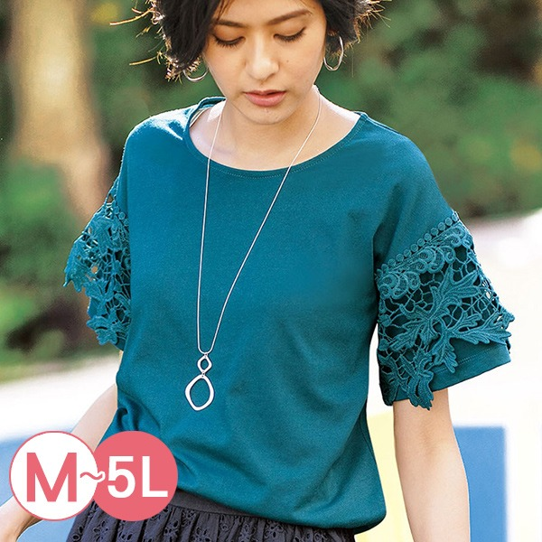 日本代購-portcros雅緻蕾絲袖圓領上衣M-LL(共四色) 日本代購,portcros,蕾絲