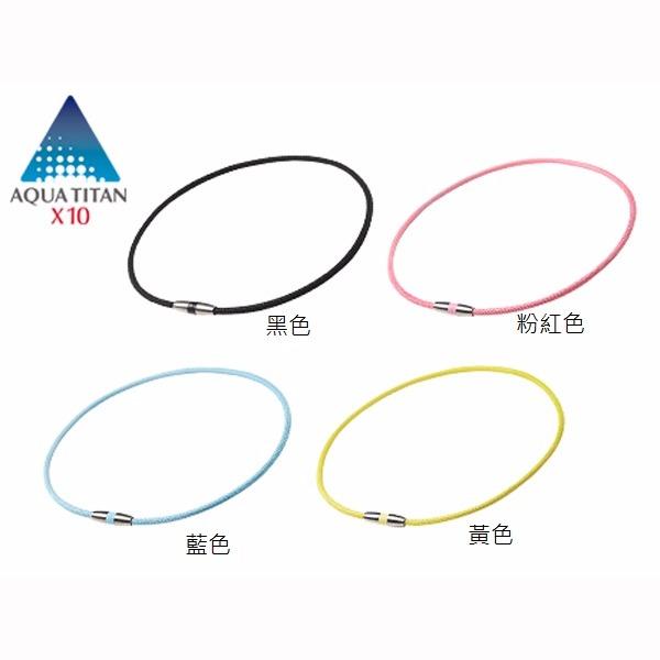 日本代購-日本PHITEN X10液化鈦 運動防水型 磁力項圈(共四色) 日本代購,phiten,磁力,磁氣
