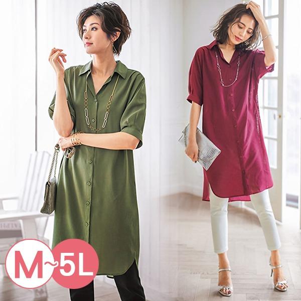 日本代購-portcros打褶設計泡泡袖長版襯衫3L-5L(共四色) 日本代購,portcros,長版