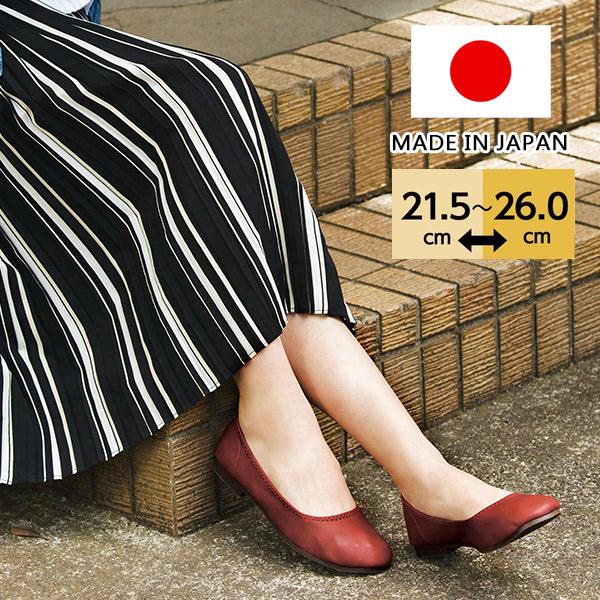 日本代購-日本製人氣圓頭柔軟休閒鞋(共十四色)-A賣場 日本代購,休閒鞋