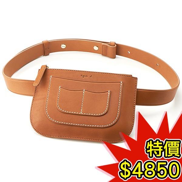 日本代購-agnes b.VOYAGE 質感牛皮2way手拿包腰包(共二色) agnes b.,東區時尚,腰包