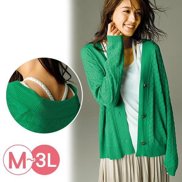 日本代購-portcros玳瑁風鈕釦鏤空開襟針織衫(共二色/3L) 日本代購,portcros,針織