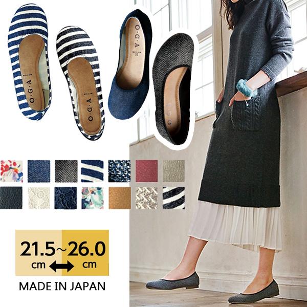 日本代購-日本製人氣圓頭柔軟休閒鞋(共十四色)-B賣場 日本代購,休閒鞋