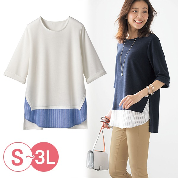 日本代購-cecile假兩件條紋拼接七分袖上衣3L(共二色) 日本代購,CECILE,條紋