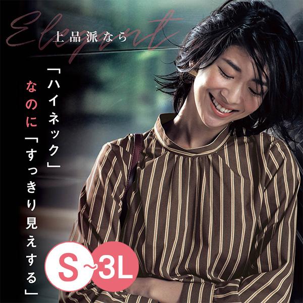 日本代購-折縫小高領後鈕釦襯衫(共五色/S-LL) 東區時尚,襯衫