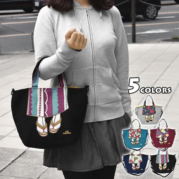 日本代購-mis zapatos和服夾腳木屐美腿包手提側背包(共五色) agnes b.,東區時尚,美腿包