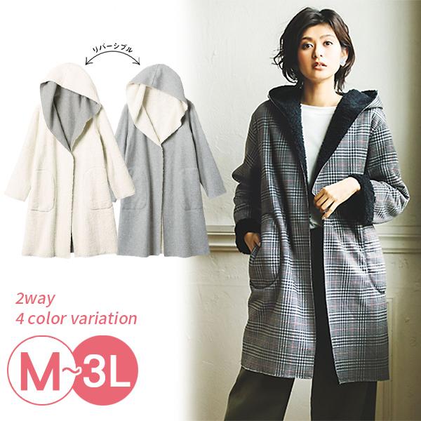 日本代購-portcros雙面可穿毛絨連帽外套(共四色/3L) 日本代購,portcros,連帽