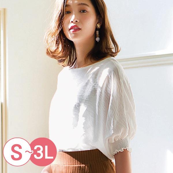 日本代購-portcros簡雅抽褶泡泡袖設計上衣S-LL共三色) 日本代購,portcros,泡泡袖