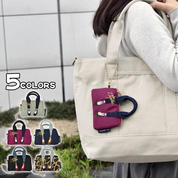 日本代購-mis zapatos緊身褲美腿零錢包證件套票夾(共五色) agnes b.,東區時尚,美腿包