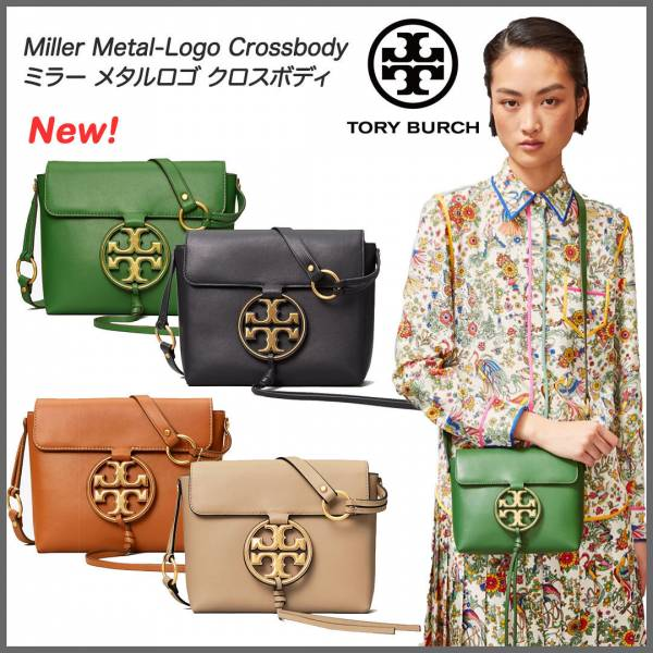 特價TORY BURCH MILLER METAL-LOGO CROSSBODY 經典金屬LOGO牛皮肩背/斜背包(售價已折) TORY BURCH, MILLER CROSS ,牛皮,肩背,斜背包