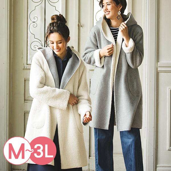 日本代購-portcros雙面可穿毛絨連帽外套(共四色/M-LL) 日本代購,portcros,連帽