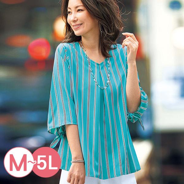 日本代購-portcros折縫袖綁結直條紋上衣(共三色/M-LL) 日本代購,portcros,條紋