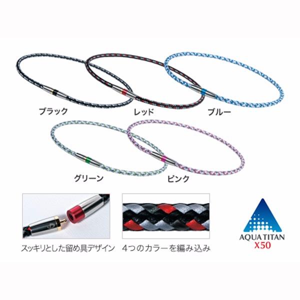 日本代購- 日本phiten X50 50倍液化鈦項圈HIGH-END MODEL Ⅲ (共五色) 日本代購,phiten,項圈