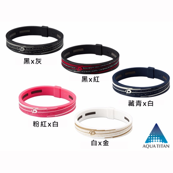 日本代購-日本phiten 運動防水型SLASH斜條紋 矽膠液化鈦手環 (共五色) 日本代購,phiten,手環
