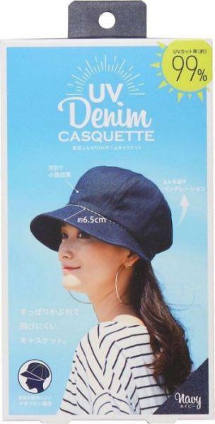 日本代購-現貨日本Cogit 防UV丹寧收納遮陽帽 日本空運,防曬貝蕾帽