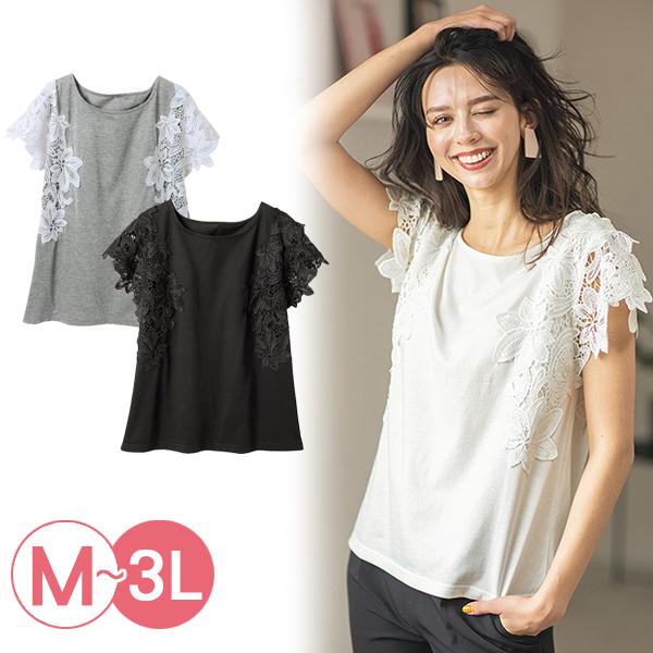 日本代購-簡雅蕾絲袖設計上衣(共三色/3L) 日本代購,蕾絲