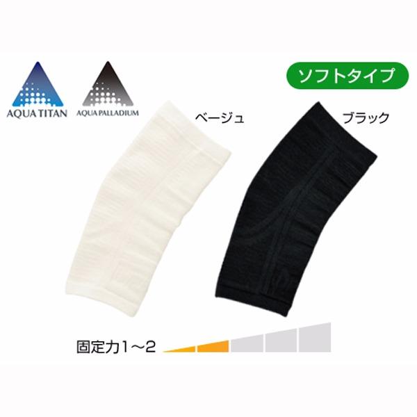 日本代購-日本phiten 液化鈦膝蓋保護護套 輕量固定等級 (共二色) 日本代購,phiten,護膝