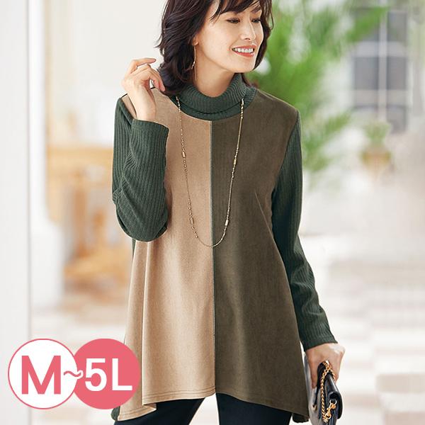 日本代購-portcros絨面革拼接羅紋針織配色上衣(共二色/M-LL) 日本代購,portcros,拼接