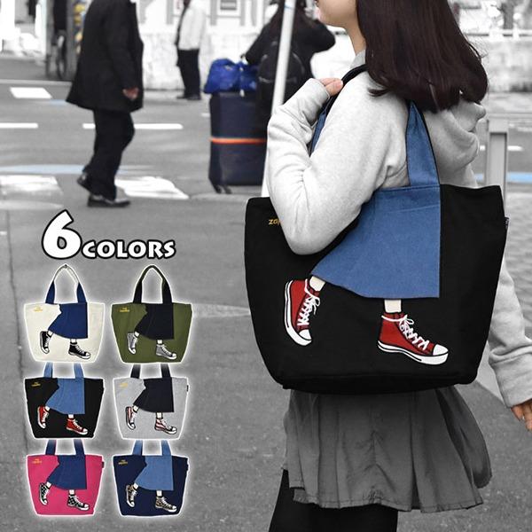 日本代購-mis zapatos長裙帆布鞋美腿包A4大手提包(共六色) agnes b.,東區時尚,美腿包