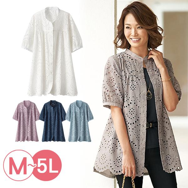 日本代購-portcros鏤空刺繡立領長版襯衫(共五色/3L-5L) 日本代購,portcros,刺繡
