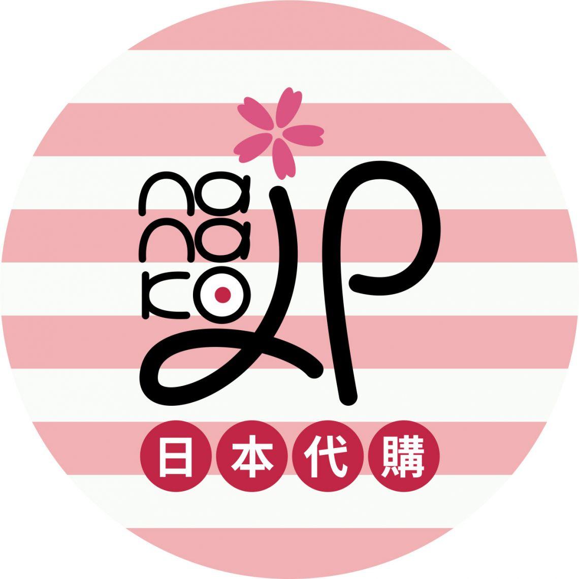 Nanako日本代購 日本進口服飾-中大尺碼,國際精品