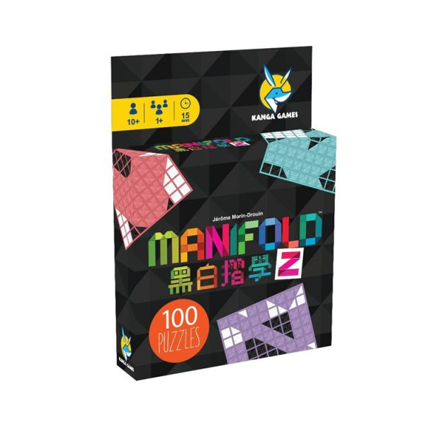 黑白摺學2 Manifold 2 中文版遊戲【Kanga】