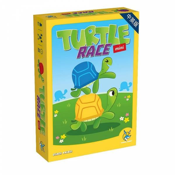 跑跑龜迷你版 Turtle Race Mini (中英版)【Kanga】