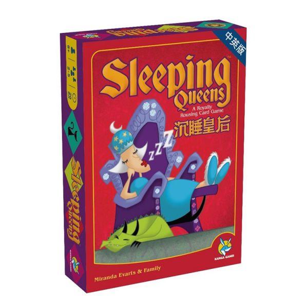 沉睡皇后周年版(中英版遊戲)Sleeping Queens Anniversary Edition【Kanga】