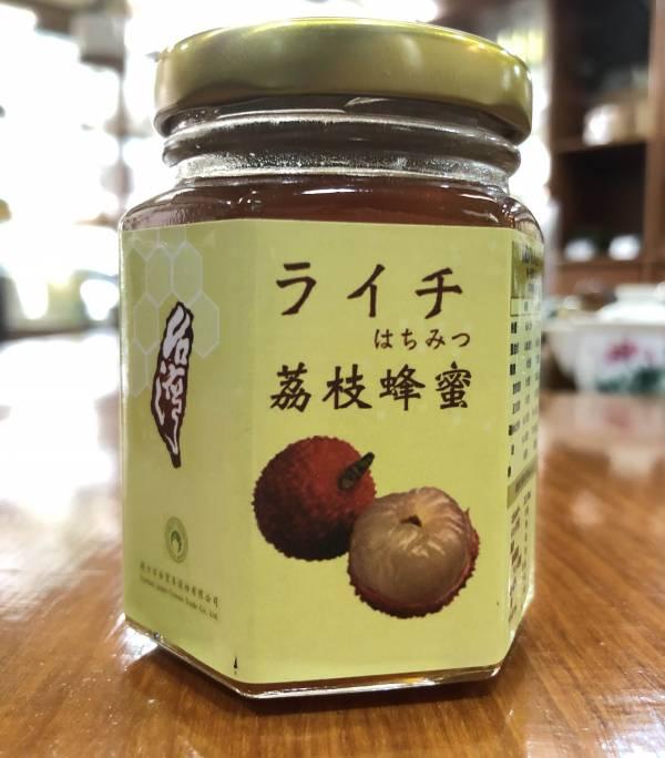 はちみつ/蜂蜜 茶梅,ヌガー,パイナップルケーキ,牛軋糖,鳳梨酥,台湾伴手禮,手作り,一番屋