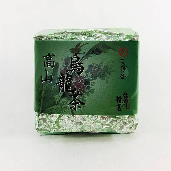 高山春茶 茶葉,台湾伴手禮,烏龍茶,一番屋,お茶,ウーロン茶,高山茶,台湾茶,美人茶,ジャスミン茶