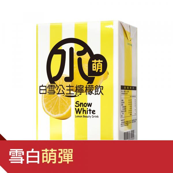 【優の姬】水萌白雪公主檸檬飲1盒(20包/盒) 彈潤