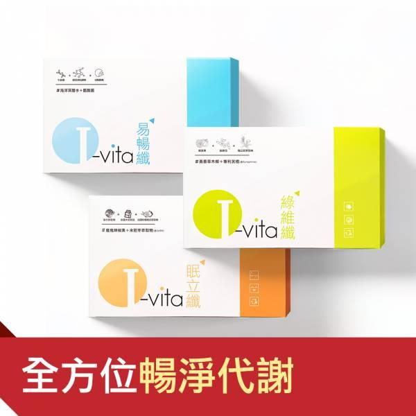 ◆全方位暢淨代謝 眠立纖1盒+綠維纖1盒+易暢纖1盒 崔佩儀,崔佩儀瘦身,崔佩儀,崔佩儀代謝,崔佩儀減肥