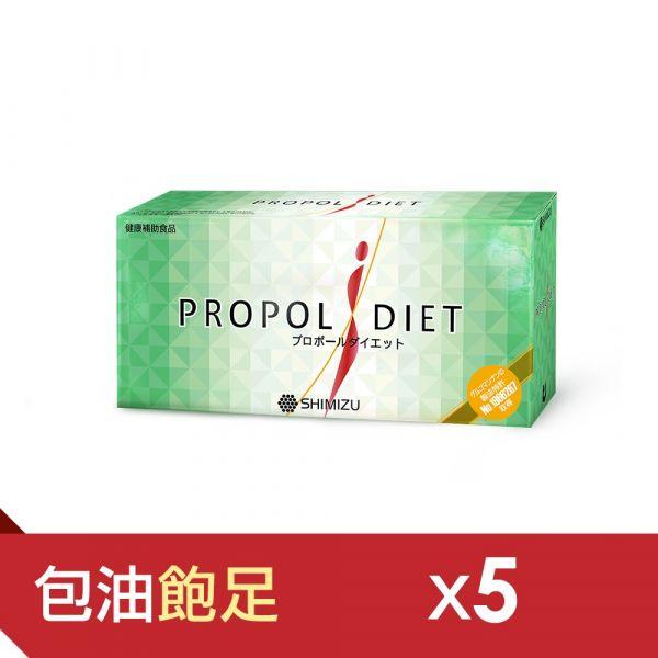 【PROPOL DIET】魔芋速崩錠5盒(40粒/盒) 吸油