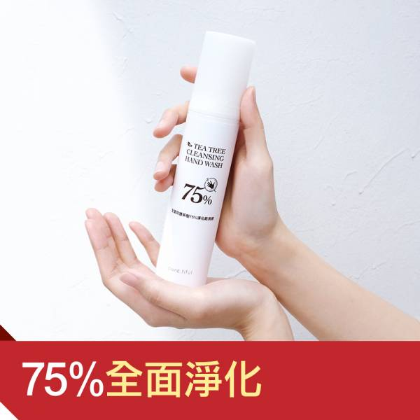 【pure.tiful純淨妍】茶樹75%淨化乾洗液100ml 防護