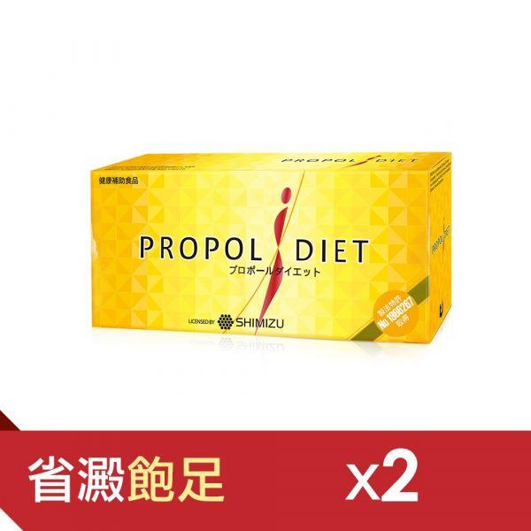 【PROPOL DIET】魔芋速崩去澱錠2盒(40粒/盒) 閃澱