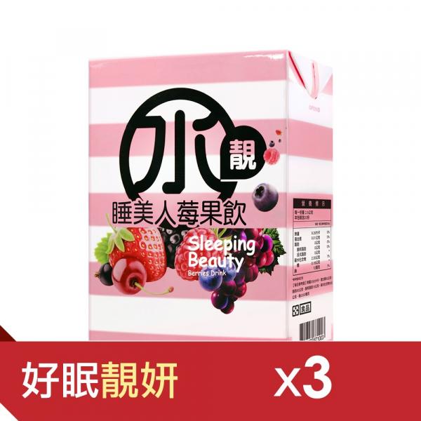 【優の姬】水靚睡美人莓果飲3盒(20包/盒) 彈潤