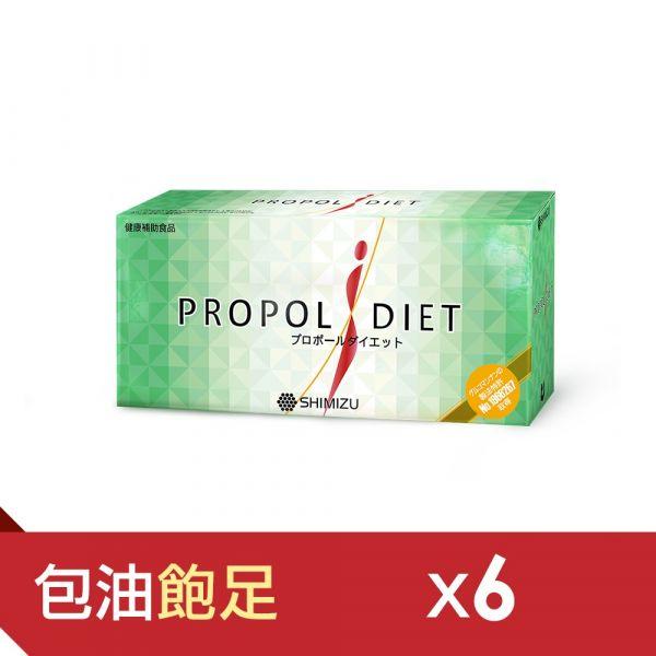 【PROPOL DIET】魔芋速崩錠6盒(40粒/盒) 吸油