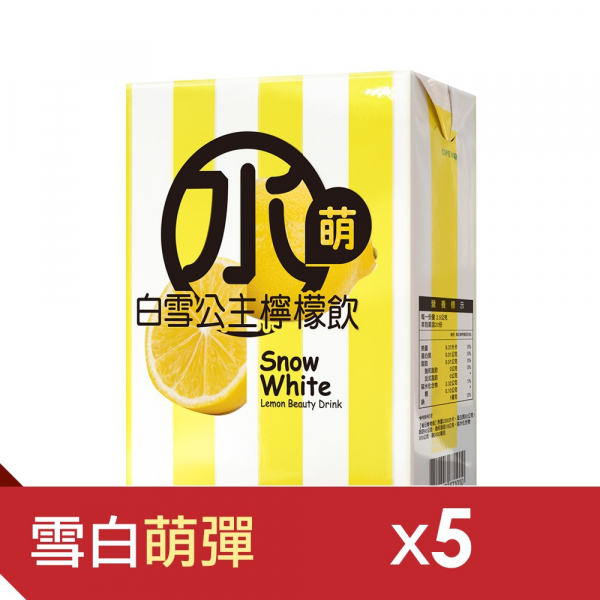 【優の姬】水萌白雪公主檸檬飲5盒(20包/盒) 彈潤