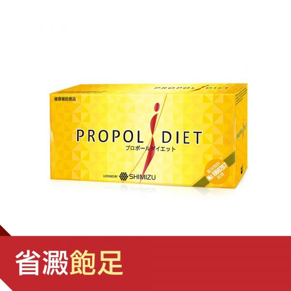 【PROPOL DIET】魔芋速崩去澱錠1盒(40粒/盒) 嚴立婷