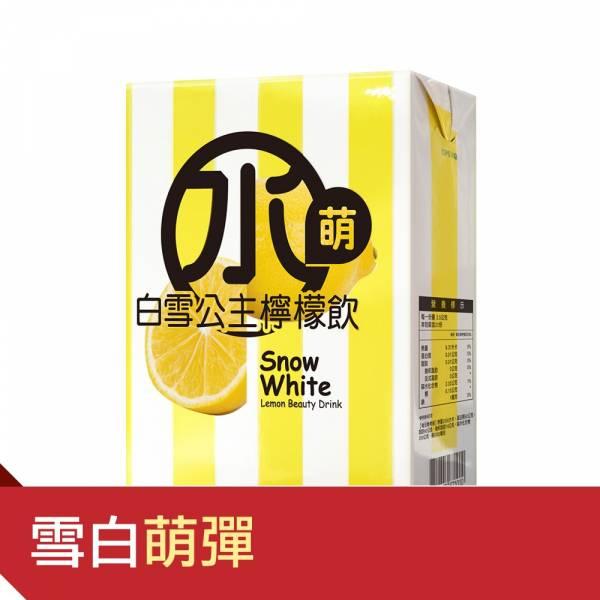 【優の姬】水萌白雪公主檸檬飲1盒(累計,限量贈完為止) 彈潤