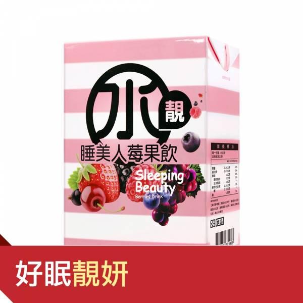 【優の姬】水靚睡美人莓果飲1盒(不累計/數量有限送完為止) 彈潤
