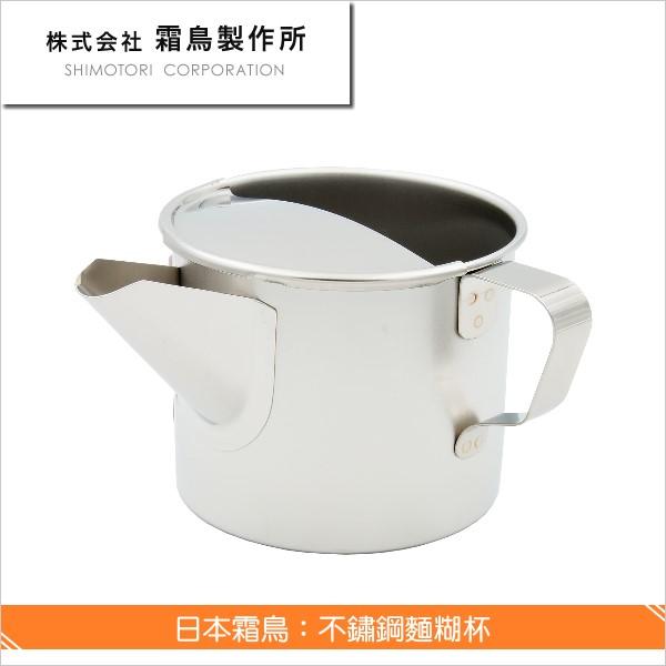 日本霜鳥:不鏽鋼麵糊杯【312】 雞蛋糕,章魚燒,車輪餅