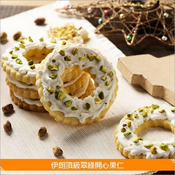《分裝》伊朗頂級翠綠開心果仁 100g 麵包,糕點