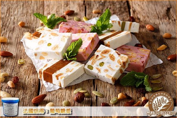 《分裝》法國焙得:葡萄糖漿 500g 焙得,葡萄糖漿
