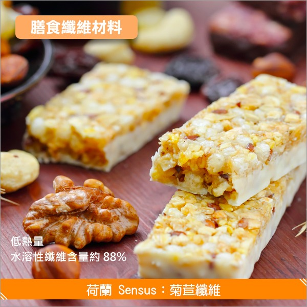《分裝》荷蘭 Sensus:菊苣纖維【增添烘焙成品膳食纖維】200g 麵包,吐司,貝果,鬆餅,蛋糕,餅乾,飲料,冰淇淋
