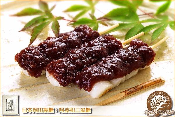 《分裝》日本岡田製糖:阿波和三盆糖【百年古法手工搓揉製糖】500g 岡田製糖,阿波和三盆糖