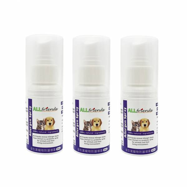 寵物益生菌噴霧 三入組 寵物 益生菌 皮膚 皮膚病 過敏
