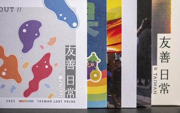手寫的溫度-遊行紀念珍藏明信片組 手寫, 明信片, 臺灣同志遊行