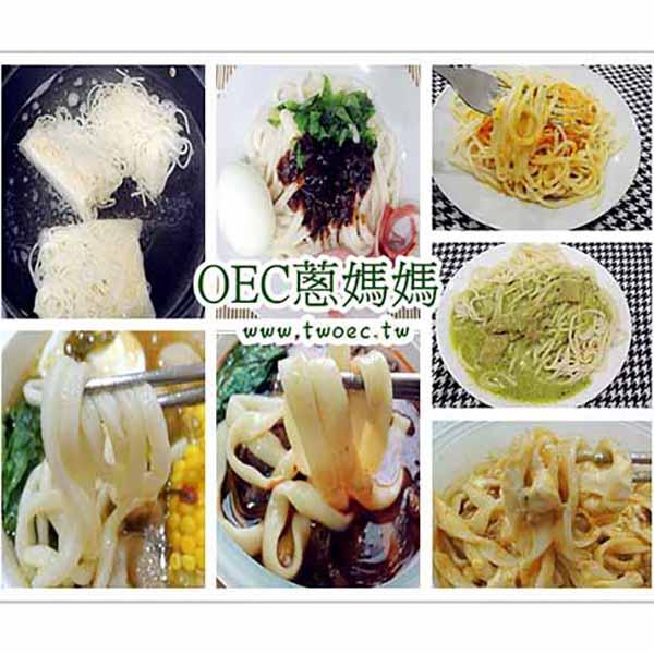 【宅配】OEC蔥媽媽,各式義大利麵/刀削麵/烏龍麵,美味料理快速上桌    即時料理,冷凍食品,水餃